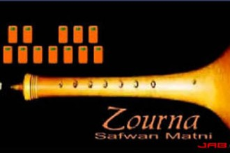 Zourna2.jpg